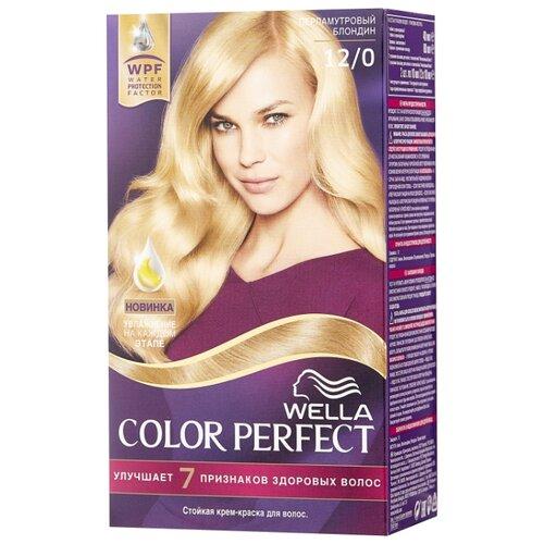 Wella Color Perfect Стойкая крем-краска для волос, 12/0 Перламутровый блондин крем краска для волос indola color red