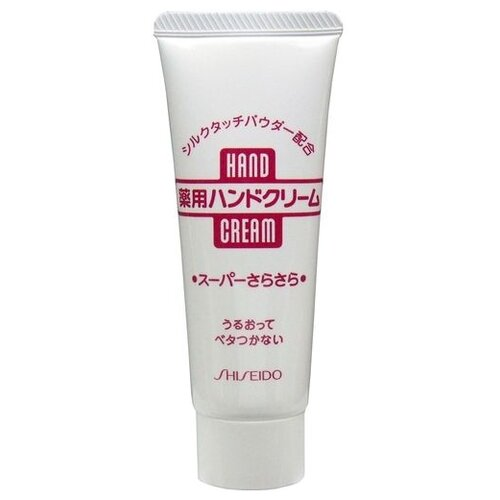 Крем для рук Shiseido Увлажняющий 40 г shiseido adenovital shampoo
