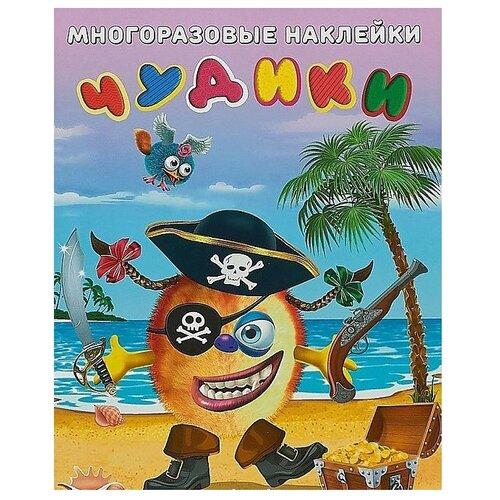 Купить Книжка с наклейками Чудики. Пират , Фламинго, Книжки с наклейками