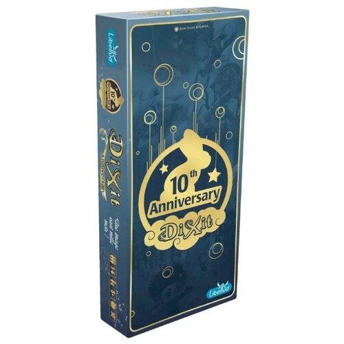 Купить Дополнение для настольной игры Asmodee Dixit 9: 10th Anniversary, Настольные игры
