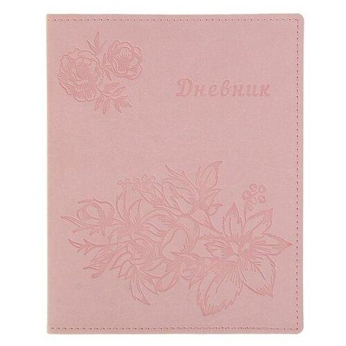 Calligrata Дневник Vivella Цветы розовый calligrata дневник школьный супертачки 3