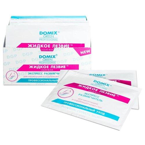 Купить Domix Green Professional Жидкое лезвие Экспресс-размягчитель для натоптышей и огрубевшей кожи стоп 340 мл