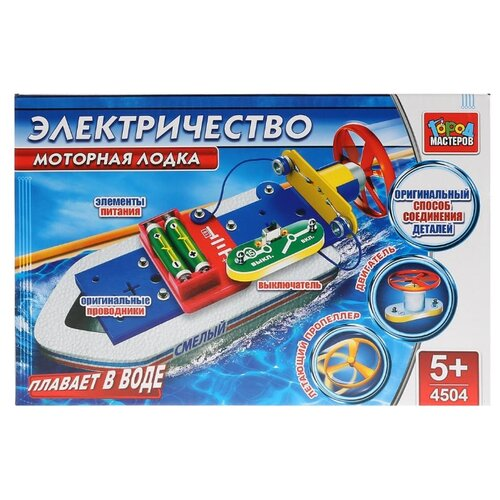 Купить Электронный конструктор ГОРОД МАСТЕРОВ Электричество 4504 Моторная лодка, Конструкторы