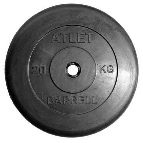 Диск MB Barbell MB-AtletB31 20 кг черный