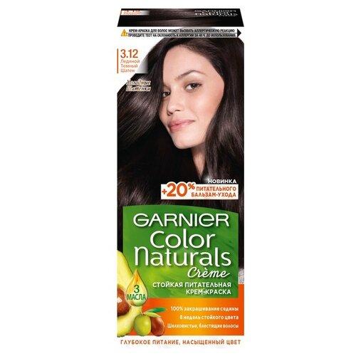 GARNIER Color Naturals стойкая питательная крем-краска для волос, 3.12, Ледяной темный шатен недорого