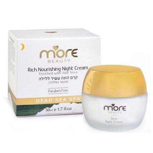More Beauty Rich Nourishing Night Cream Ночной обогащённый питательный крем для лица, 50 мл
