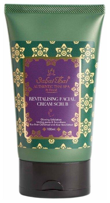 Sabai Thai Скраб для лица с маслом