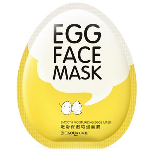 BioAqua Увлажняющая тканевая маска для лица с яичным желтком Egg Face Mask, 30 г недорого