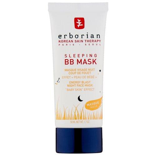 Erborian ночная маска Sleeping BB Mask Восстанавливающий ночной уход, 50 мл фото