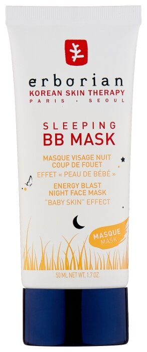Erborian ночная маска Sleeping BB Mask Восстанавливающий ночной уход