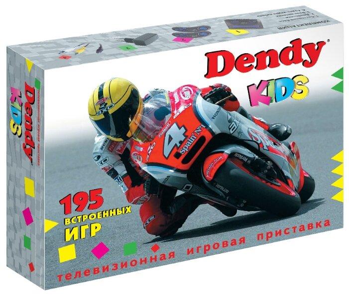 Игровая приставка Dendy Kids