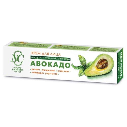 Невская Косметика Крем для лица Авокадо питательный для сухой кожи, 40 мл skincode косметика каталог