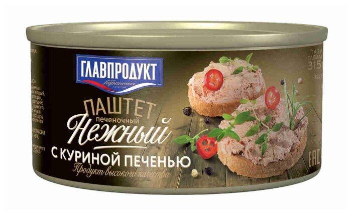 Паштет Главпродукт Нежный с куриной печенью 315 г