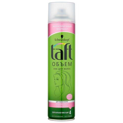 Taft Лак для волос Объём для тонких волос, экстрасильная фиксация, 350 мл taft лак для волос объём преумножение объема экстрасильная фиксация 75 мл