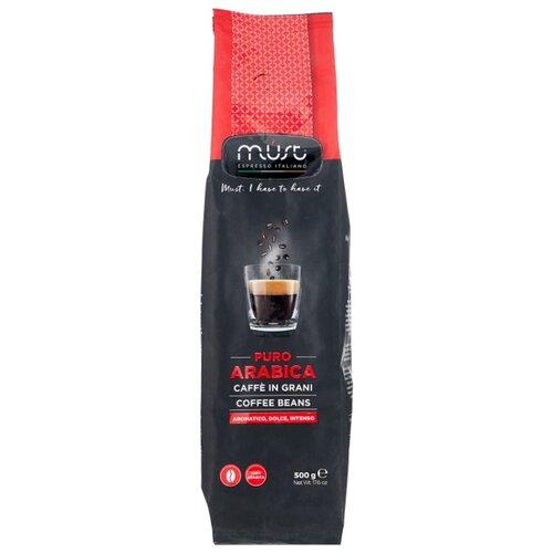 Кофе в зернах Must Pure Arabica, арабика, 500 г