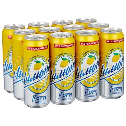 Газированный напиток Старые добрые традиции Лимонад, 0.45 л, 12 шт. мингаз лимонад напиток 0 5 л