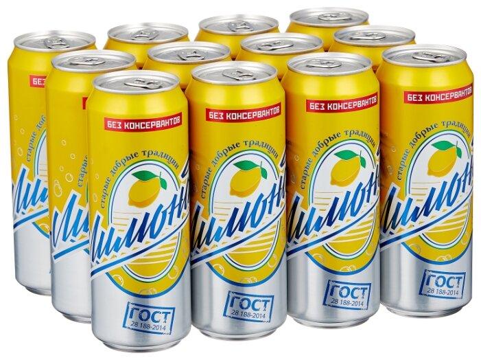 Купить Газированный напиток Старые добрые традиции Лимонад, 0.45 л, 12 шт. по низкой цене с доставкой из Яндекс.Маркета (бывший Беру)