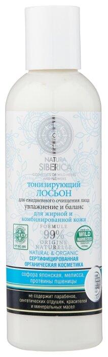 Natura Siberica Лосьон Natural&Organic Увлажнение и баланс