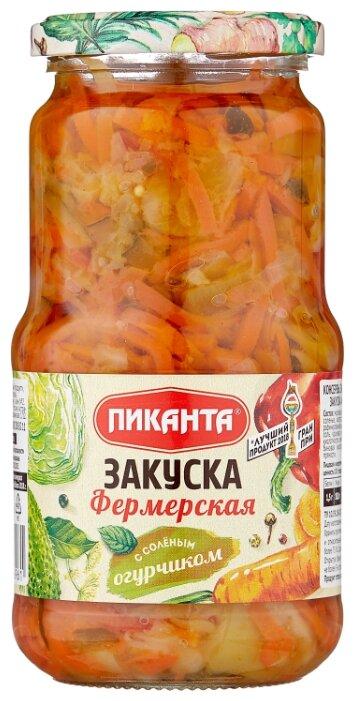 Закуска Фермерская Пиканта стеклянная банка 530 г