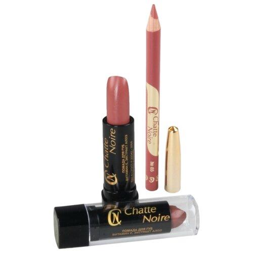 Chatte Noire Набор для макияжа губ №18
