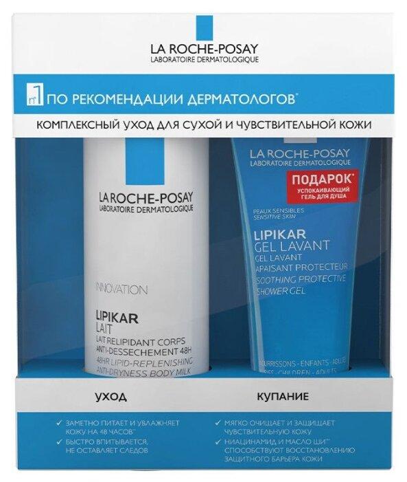 La Roche-Posay Lipikar Syndet AP+ Крем-гель для лица и тела липидовосстанавливающий очищающий, 200 мл