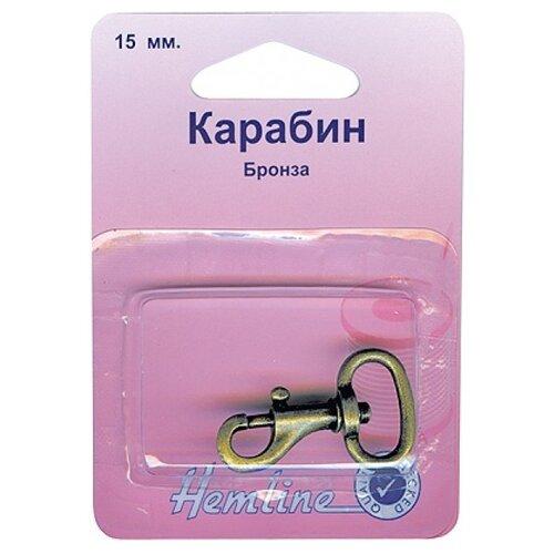 Купить Hemline Карабин для сумок 15 мм 482.15.B, бронзовый, Фурнитура