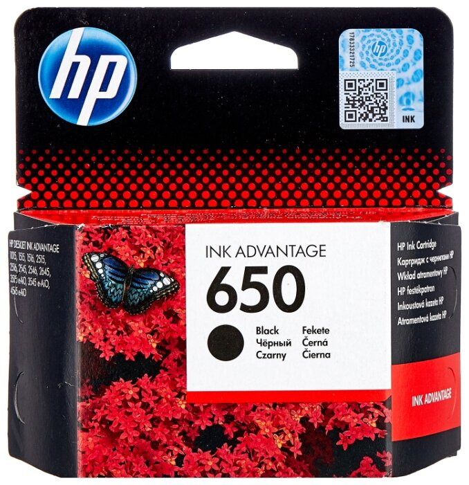 Картридж HP CZ101AE