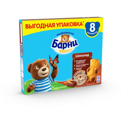 Пирожное Медвежонок Барни с шоколадом 240 г пирожное медвежонок барни duo со вкусом ореха и шоколада 150 г