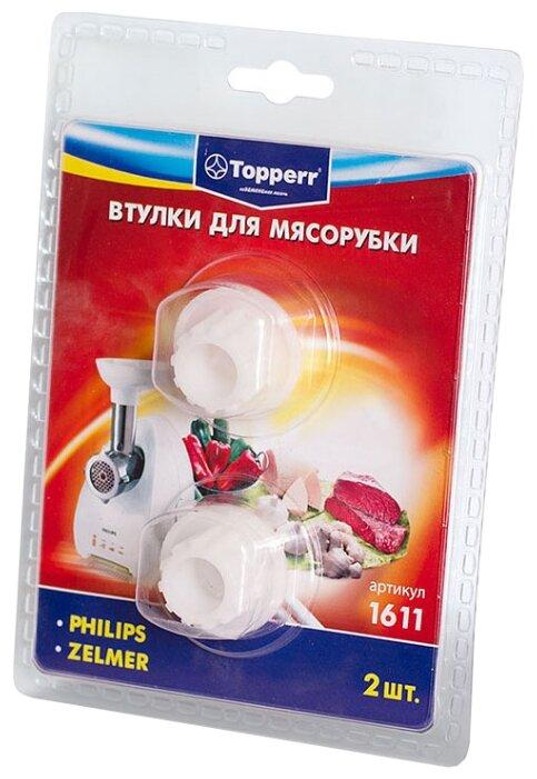 Topperr втулки 1611 для мясорубки