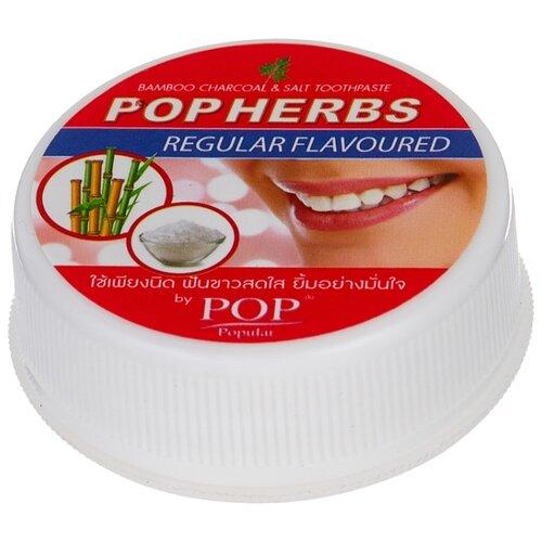 Купить Зубная паста POP Popular Растительная с бамбуковым углем и соль, 30 г