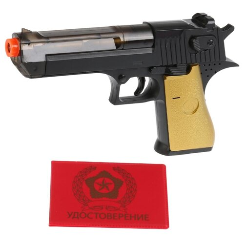 Купить Пистолет Играем вместе Элитный спецотряд (1810G065-R), Игрушечное оружие и бластеры