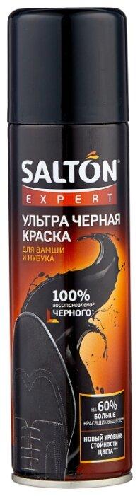 SALTON EXPERT Ультра черная краска для замши