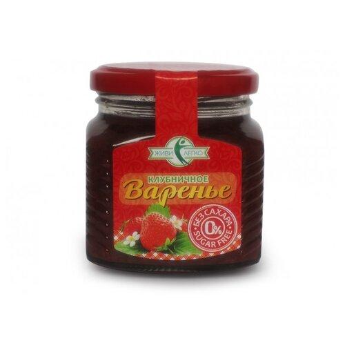 Варенье Мир вкусов Клубника без сахара на эритрите, банка 250 г