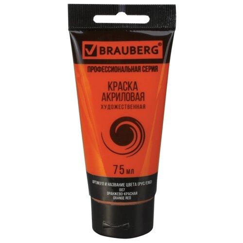 BRAUBERG Краска акриловая художественная Профессиональная серия 75 мл оранжево-красная, Краски  - купить со скидкой