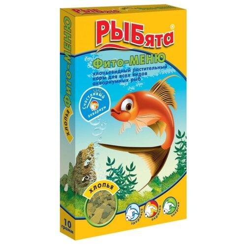 цена на Сухой корм для рыб Зоомир Рыбята Фито-меню в хлопьях 10 г