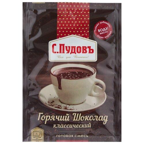 С.Пудовъ Горячий шоколад Классический для микроволновой печи, 40 г
