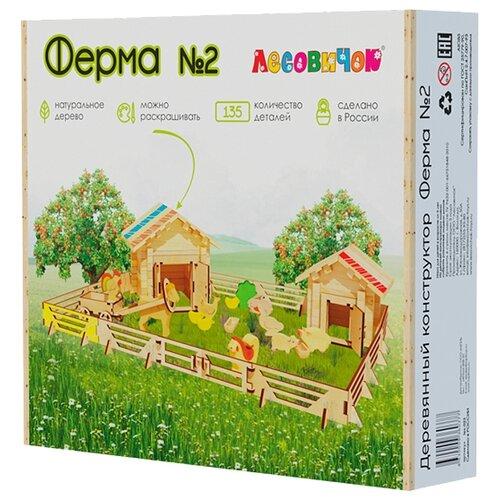 Конструктор Лесовичок Ферма 023 №2