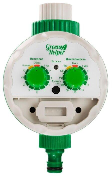Таймер подачи воды Green Helper GA-319N
