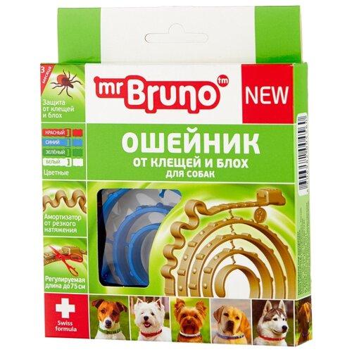 Mr.Bruno ошейник от блох и клещей New репеллентный для собак и щенков синий