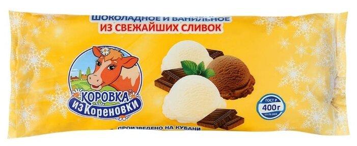 Мороженое Маркет Перекресток Пломбир ванильный в шоколадной глазури 15% 80г