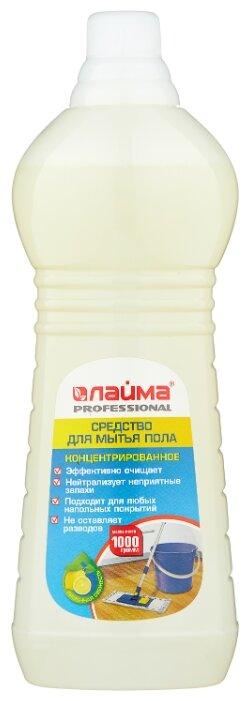 Лайма Средство для мытья полов Лимон