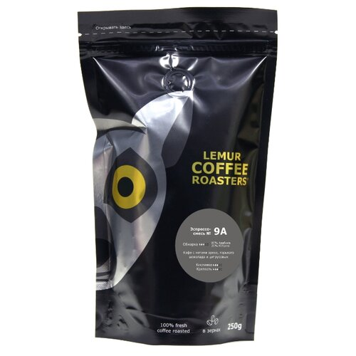 Кофе в зернах Lemur Coffee Roasters Эспрессо-смесь №9а, арабика/робуста, 250 г матрикс 9а на волосах в реале фото