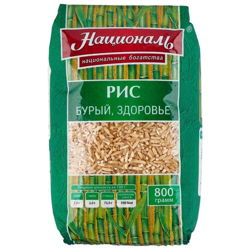 Рис Националь длиннозерный бурый Здоровье 800 г рис длиннозерный националь басмати 500 г