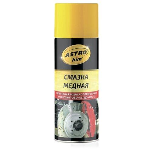 Фото - Автомобильная смазка ASTROhim Медная 0.52 л автомобильная смазка astrohim молибденовая 0 14 л