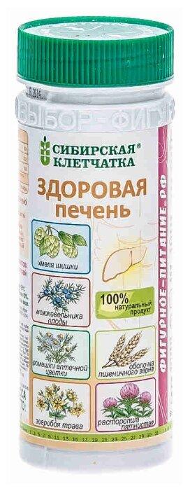 """Сибирская клетчатка® """"Здоровая печень"""", 170 г"""