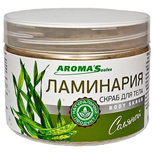 AROMA'Saules Соляной скраб для тела Ламинария, 400 г aroma saules соляной скраб для тела ламинария 400 г