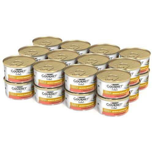 Корм для кошек Gourmet Голд Двойное удовольствие с индейкой, с уткой 24шт. х 85 г (кусочки в соусе) корм для кошек gourmet голд с форелью 24шт х 85 г кусочки в соусе