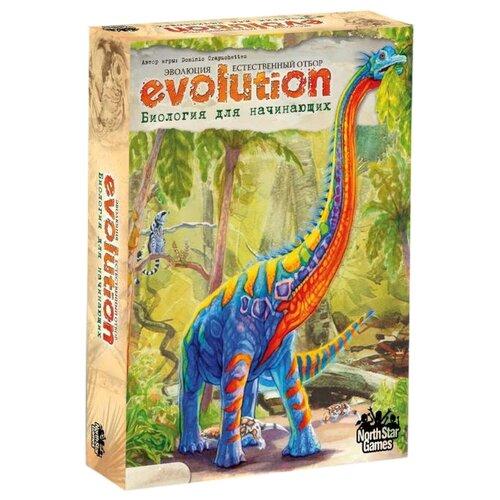 Настольная игра Правильные игры Эволюция. Биология для начинающих настольная игра правильные игры эволюция биология для начинающих 13 03 04