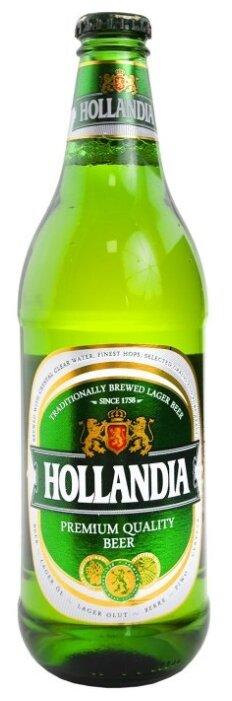 Пиво светлое Hollandia 0.45 л