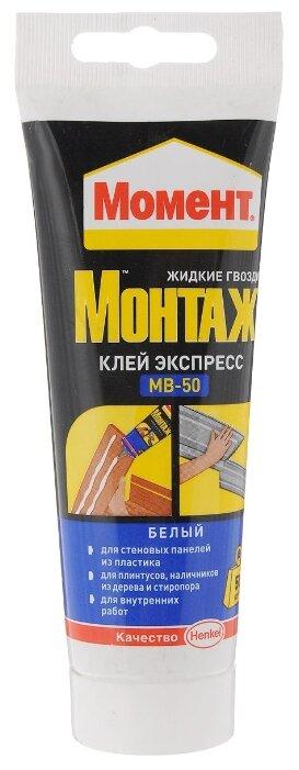 Монтажный клей Момент Монтаж Экспресс МВ-50 универсальный (125 г)